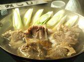 すし処 みこしのおすすめ料理2
