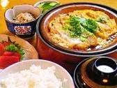 そば 筑波 秋保温泉のおすすめ料理3