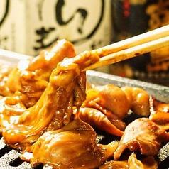 名古屋味噌とんちゃん