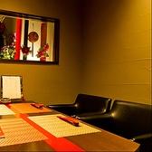 完全個室だから、会社の接待にピッタリの空間になっております。