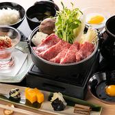 いく田のおすすめ料理2