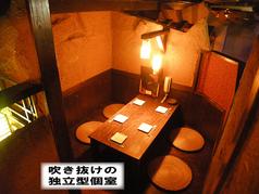カーヴ隠れや 藤沢店の雰囲気1