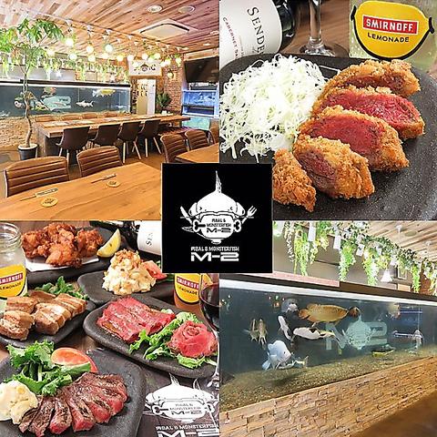 肉バル&モンスターフィッシュエムツー