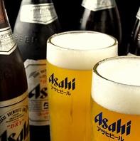 生ビールが190円!