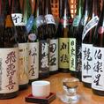 東北、宮城を中心とした地酒を多数ご用意!宮城愛を感じる伯楽星や日高見をはじめ、お客様の好みや今日のお食事に最適な日本酒をご紹介します。その他、地酒をもっきり(180ml)、徳利(300ml)でご用意しております。またいろいろな種類を気軽に愉しめるよう、「半合」もございます。