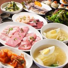 ホルモン焼肉 盛岡冷麺 道のおすすめ料理1