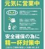 季節料理×お酒 結い yuiのおすすめポイント2