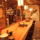 ニライカナイ 町田店の雰囲気2