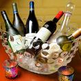 【バーテン厳選のワイン】時期によって種類が異なります。