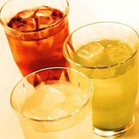 ■飲み放題はバリエーションも豊富にラインナップ!
