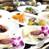 四川料理 鴻福門のおすすめ料理2