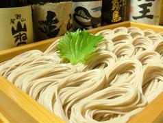 杉乃屋 総本店のおすすめ料理1