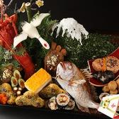 神楽坂 割烹 加賀のおすすめ料理2