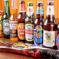 世界のビール♪