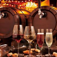漬けこみハイボール&ビアカクテルがワイン美味しいお店