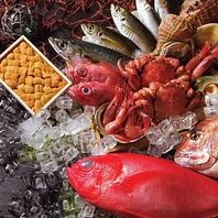 大和自慢のお肉と海鮮がメイン