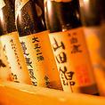 当店の飲み放題メニューは、ビールや日本酒、焼酎やワインをはじめ全120種以上の豊富なラインナップにてご提供しております。人気のハイボールもバリエーションを豊富に取り揃えました。飲み放題だけのお得なプランは、クーポンをご利用で1500円~。当日の急な飲み会などにも最適なプランとなっております。