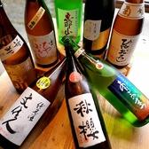 居酒屋ダイニング サクラマチ 刈谷店のおすすめ料理3