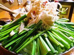 まる雄 松江のおすすめ料理1