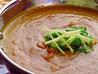 インド食堂FULLBARIのおすすめポイント2