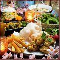彩の庭 新宿 東口のおすすめ料理1