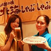 北国の味 北海しゃぶしゃぶ 横須賀中央店の雰囲気3