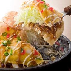 いろはにほへと 海老名店のおすすめ料理1