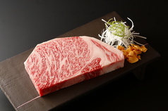 駿府の肉処 静岡そだちのおすすめ料理1