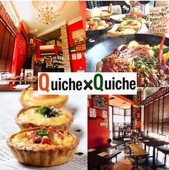 大衆ワイン酒場 Quiche×Quiche キッシュキッシュの写真
