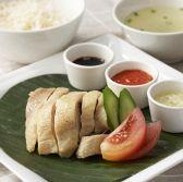 シンガポールシーフードリパブリック マロニエゲート銀座1のおすすめ料理2