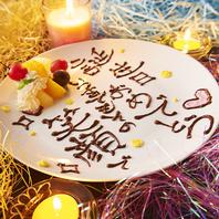 【立川駅近で誕生日会・記念日会】♪