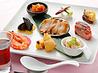 中国菜館 志苑 水道橋のおすすめポイント3