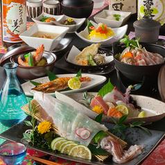 うおちしん 魚地心 広島流川店の特集写真