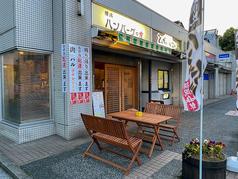 横浜 ハンバーグの虎の写真