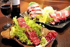 函館炭火焼肉ホルモン市場 愛の写真