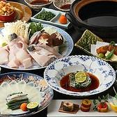 神楽坂 割烹 加賀のおすすめ料理3