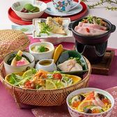 かごの屋 鷺宮店のおすすめ料理3