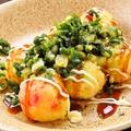 料理メニュー写真【トッピング】しょうゆネギ/ポン酢ネギ