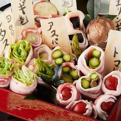 隠国 KOMORIKUのおすすめ料理1