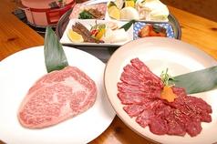 農家焼肉レストラン 石垣島の写真
