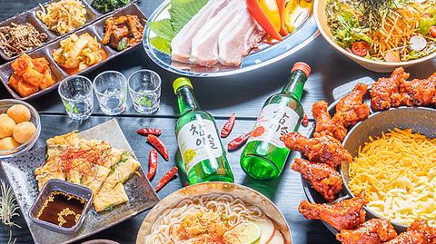 韓国グルメ食べ放題→2500円♪UFOチキン/韓国料理/食べ放題/サムギョプサル/女子会