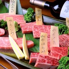 焼肉 まつおか 広島福山の特集写真