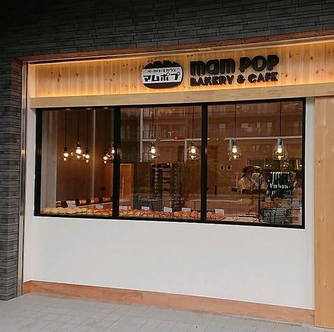 BAKERY&CAFE MOMPOP