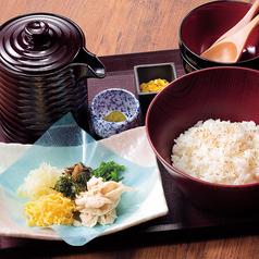 奄美 鶏飯(けいはん)