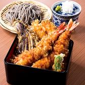 高田屋 日本料理 ごまそば お台場デックス店のおすすめ料理2