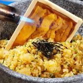 旬魚酒彩 ひなたぼっこのおすすめ料理3