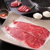 松阪牛 焼肉のGANSAN 先斗町別邸のおすすめ料理3