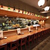 寿司ろばた 八條 中央町店の雰囲気3