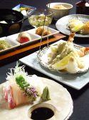 先斗町 多からのおすすめ料理3