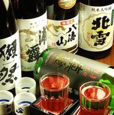 全国から厳選した旬の酒と鮮魚を!